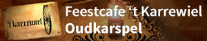 cafe-t-karrewiel
