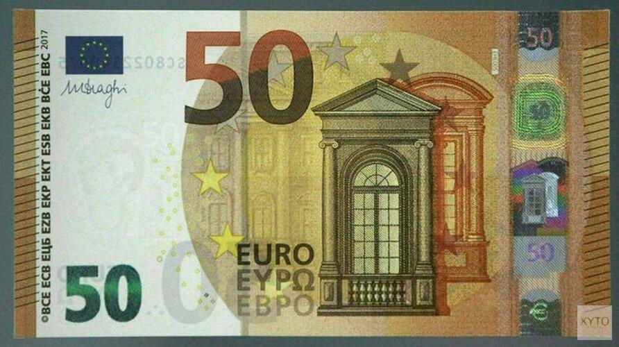 Greeces 500-euro-note bank run | Business | ekathimerini.com
