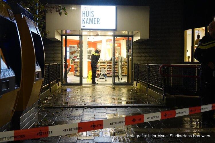 Overval op stationskiosk Heerhugowaard: politie jaagt op daders